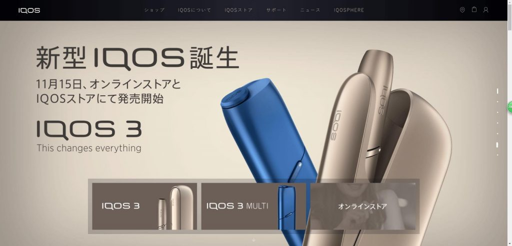 IQOS 3 Ad